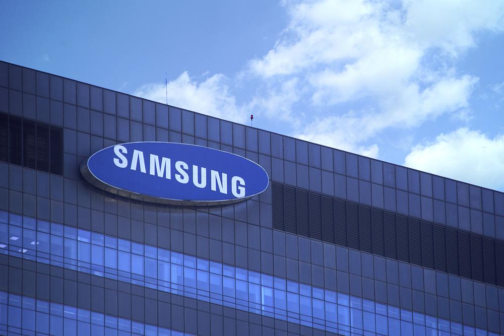 samsung-entreprise-coree